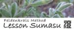 sumasu_s-logo